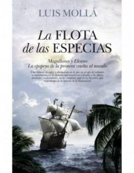 Carta 4424: Rio Guadalquivir. Del caño de la Lisa a la Atravesada del Rincon.